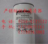 供应PLCANOL必佳乐纺织机滤芯BA301341