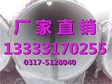 岳阳排水管道预埋水泥砂浆防腐钢管厂家信誉卓著