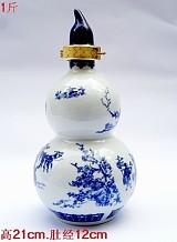景德镇陶瓷