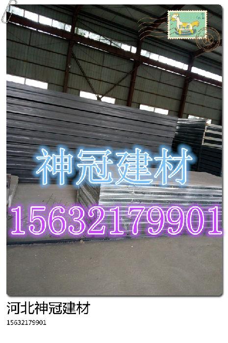 安徽铜陵钢骨架轻型板厂家 供应各类钢架板