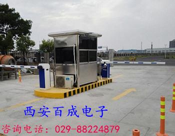 临潼三国演义火锅城—车牌识别管理系统