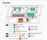 2018第二十五届广州酒店纺织用品展览会