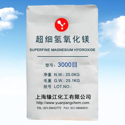供应超微细氢氧化镁3000目