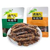 海南沐海人牛肉干五香味66g 海南牛肉干 海南特产 休闲零食;