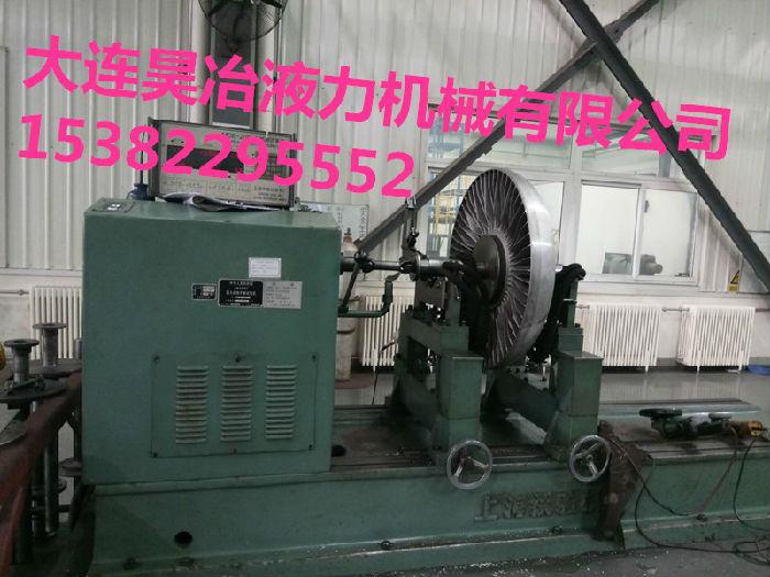 安徽六安昊冶液力偶合器维修全程技术指导