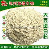 供应大豆蛋白粉,优质植物蛋白饲料,饲料原料,饲料添加剂