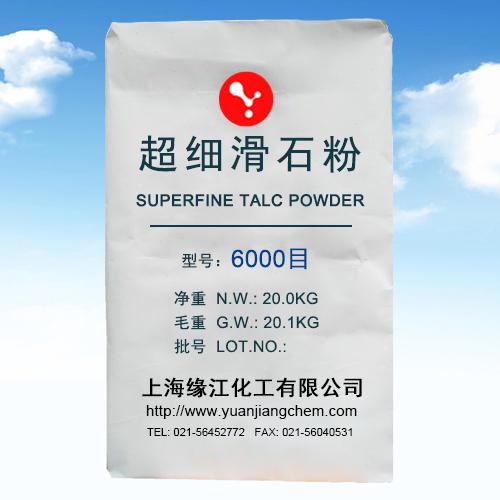 超细滑石粉6000目 高透明滑石粉3000目煅烧滑石粉