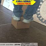 三层五层快递纸箱纸盒子箱子飞机盒定制印刷批发