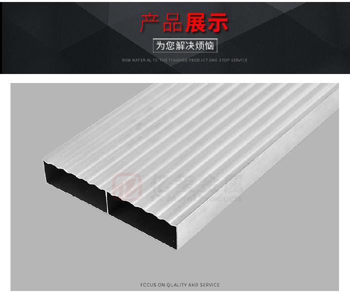 亿玺供应48*88MM全铝家具铝型材 家具铝底板型材 品质卓越
