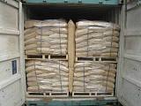 厂家直销碳酸锰 磁性材料专用 提供工业级无机碳酸盐批发;