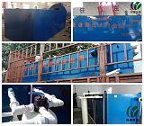 供应厂区宿舍一体化生活污水处理设备;