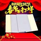 包装净化工程纯色板近万种产品可选择;