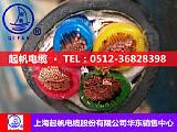 太仓YJVR塑胶软芯电缆线 国标每米打码 上海起帆牌;