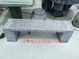 供应石雕石桌石凳 青石圆桌圆凳 长凳 花岗岩石桌椅