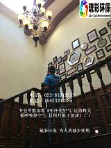 重庆新房甲醛检测;