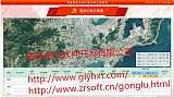 慧公路系统手机APP微信智慧公路养护系统智慧交通养护系统移动版;
