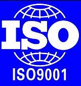 芜湖IATF16949认证咨询、ISO9001咨询、ISO4001咨询