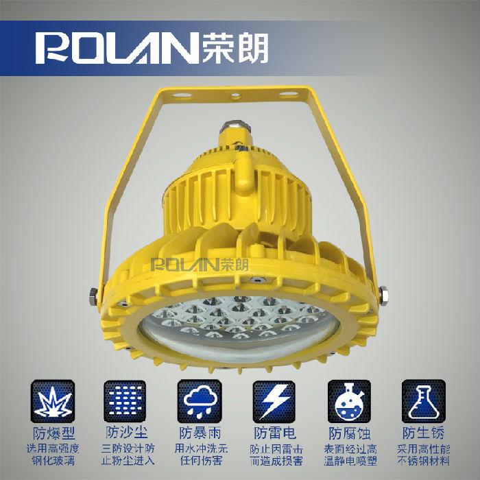 工业照明LED防爆灯100W120W 大面积照明LED防爆泛光灯120W