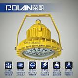 工业照明LED防爆灯100W120W 大面积照明LED防爆泛光灯120W;