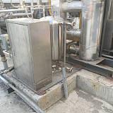 90L单泵自动天然气加臭机 燃气加臭装置 燃气设备 气化器