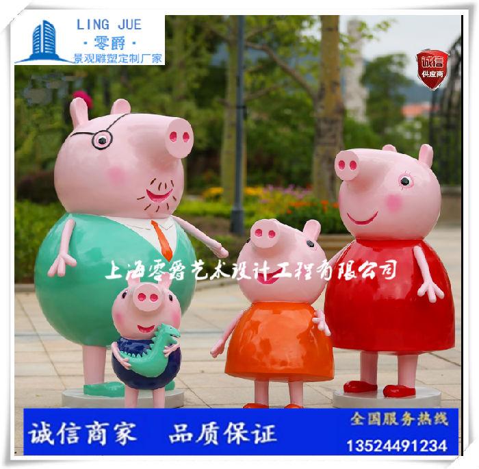 商丘网红小猪佩奇雕塑-小猪乔治组合雕塑报价