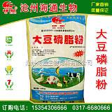 厂家直供大豆磷脂粉,大豆卵磷脂粉,水产饲料能量粉,饲料原料