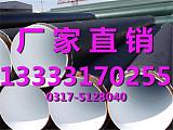 宁夏内衬环氧煤沥青防腐钢管厂家质量赢得市场