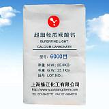 超细碳酸钙 超白轻质碳酸钙6000目橡胶专用轻钙填充料