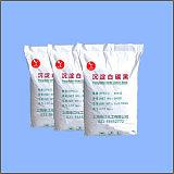 沉淀法白炭黑消光剂 透明白炭黑增稠剂 白炭黑消泡剂;