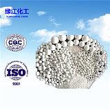 热销单品底价来袭生产厂家活性氧化铝7-9MM报价;