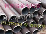 重庆安全的饮水管道;