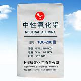 缘江集团供应 中性氧化铝氧化铝 100-200目层析用铝氧化物;