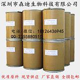 L-(-)-二苯甲酰酒石酸一水物CAS62708-56-9现货厂家直销