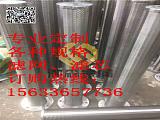 不銹鋼繞絲濾芯布水器支管;