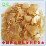 松香酚醛树脂210优质油墨专用树脂SBS、EVA热熔胶专用树脂邯郸本地供应树脂;