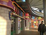 室內主題樂/兒童游樂場規劃設計施工服務