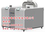 北京铸硅铝冷凝锅炉河北智德锅炉公司直销