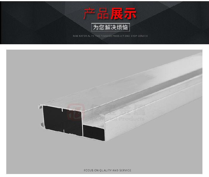 亿玺爆款工业铝边框 装饰边框铝型材 品质卓越 保质保量