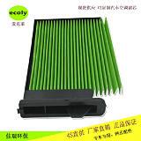 东莞ecoly厂家直销汽车空调滤芯 27274-ED000/27891-EL00