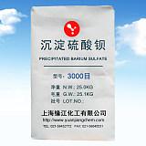 聚优惠 聚热卖买硫酸钡首选-专业生产硫酸钡厂家-上海缘江化工;