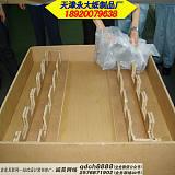 高強度重型機械專用包裝瓦楞紙箱定製;