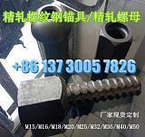 M25 32 40全规格精轧螺纹钢 桥梁高铁精轧螺纹钢筋 附材质单;