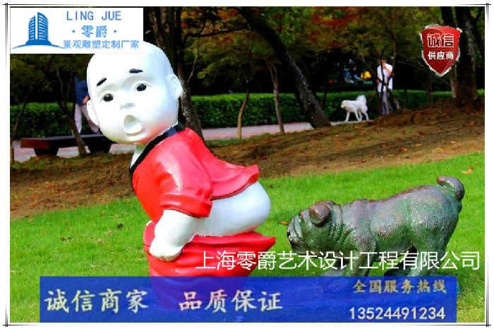 六安狗狗拜年雕塑-搞笑狗狗定制