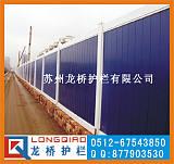 徐州工地施工围挡 PVC塑钢材质 徐州PVC围挡 龙桥厂家直销;