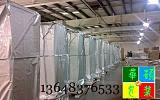 重慶廠家直銷大型機械設備真空包裝袋/鋁箔立體袋源頭好貨;