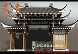 家藝 古建仿古牌坊少數民族山寨木質山門雙排柱實木牌坊牌樓景區售票大門;