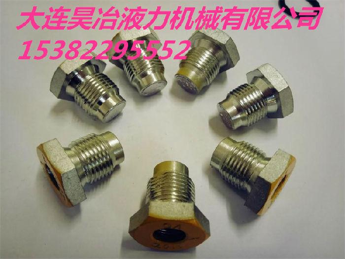 安徽六安昊冶液力偶合器易熔塞专业保护装置