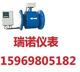 貴州福泉防腐型電磁流量計,都勻電磁流量計;