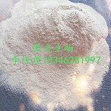 厂家直供高蛋白高小肽饲料添加剂小肽蛋白粉