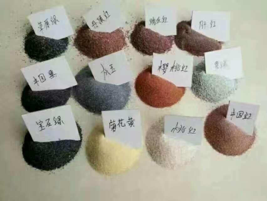 廠家直銷天然彩砂 燒結彩砂